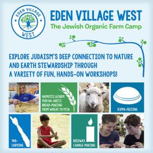 Eden Village West